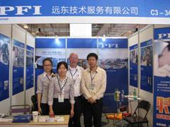 Stand des PFIFareast auf der Jinjiang International Footwear Exposition