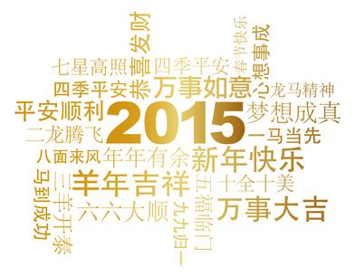 pdf_Download ÖffnunGszeiten PFI Asia während des chinesischen Neujahrsfests